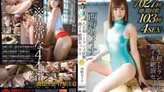 Watch ABP-233 Life's First-trance Geki Iki Climax Sex Nishino Seina