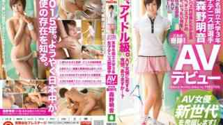 New Jav xxx porn [RAW013] Athlete in the Tennis Club of a Famous University