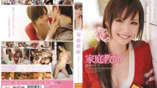 New Jav xxx porn [bf139] Private Tutor Temptation's Kiss