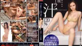 JAV HD porn ABP-013 BODY FLUIDS OF 120% WATER BLOOM ROLLER NATURAL INGREDIENT DERIVED FROM WATER BLOOM ROLLER JUICE
