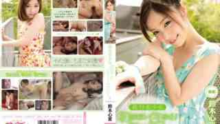 New Jav CND-043 Sex Suzuki Heart Summer Rolled Absolute Best Of The Thai Beauty, Little-girl First Time