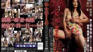 Watch JAV Online AKBS-010 WIFE SWAPPING UNDERGROUND